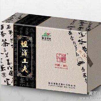 南宁珠宝包装盒设计 南宁最好包装设计公司