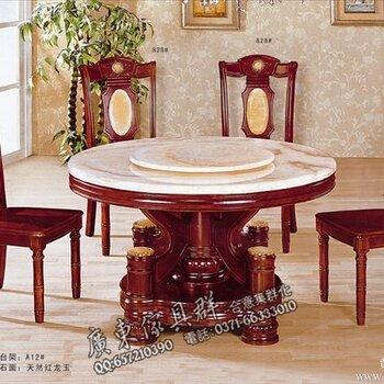 材质:橡木   【产品材质】:1,桌面:天然石,天然红龙玉石面