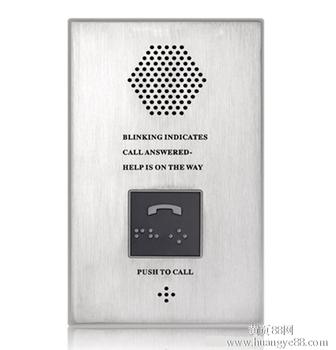 轿厢内平板电梯电话机