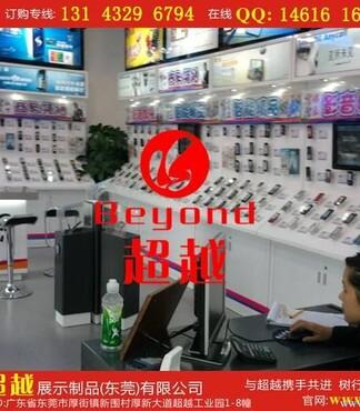 苹果手机柜台设计 手机柜台摆设 手机柜台收银台 -手机柜台