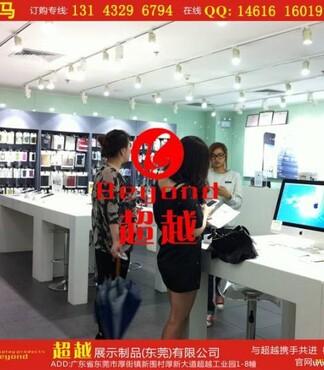 中国移动手机柜台 手机柜台摆设 手机柜台设计 -手机柜台