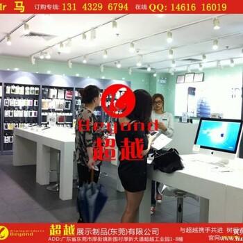 【手机柜台报价_中国移动手机柜台|手机柜台摆设|手机柜台设计_二手